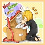 HBD to Mello '08 by hangdok