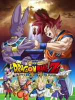 Dragon-Ball-Z-Battle-of-Gods-Wallpaper by XYelkiltroX