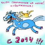 Happy New Year everyone ! by Likozor