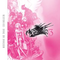 Drag on Dragoon 3 | Drakengard 3 CD Cover by NinaEva01ngeline