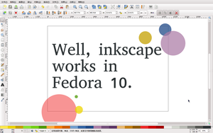 inkscape works in fedora by cruxye