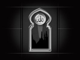 Alaa--wallpaper-Islamic by omarbig
