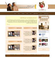 mwadda charity foundation website design by ohmto