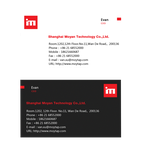 Moyan Tech Company business card design by xuqing