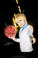 Ryota Kise by fritzfusion