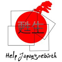 Help Japan 2 by AbstractDawn