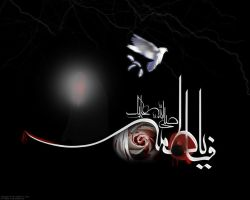 Ya Fatima al Zehra'a by Mr-Hasan-D