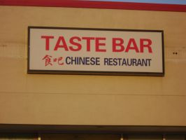 Taste Bar Chinese Restaurant 1 by Windthin