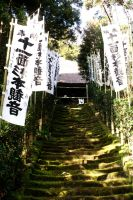 Sugimotodera by Fuyou-hime