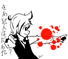 WHO IS THE CULPRIT by VocaloidRinLen