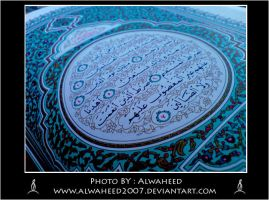 :: Al-Fatihah :: by alwaheed2007