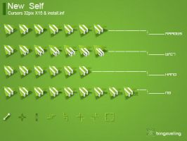 new self - cursors by bingxueling