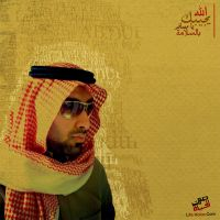 Abdul - II by LIFE-VOICE