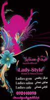 Lady S. Beauty Center Poster by sweeta18