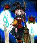 Ovel Witch Version by KenronToqueen