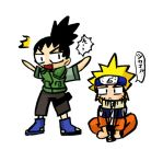Shikamaru and Naruto by NarutoPix