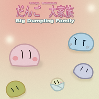 Big Dango Family by Lunaros