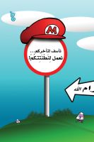 SUPER MARIO IN RAMALLAH by m-houshieh