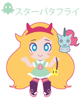 Chibi Star Butterfly ::AT:: by Itachi-Roxas