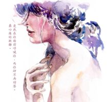 watercolor portrait 2014.12 by young920
