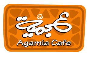 cafe logo by omarhamdy