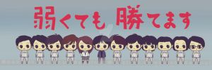 Chibi Jotoku Baseball Club by Dekinut