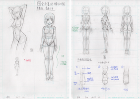 Anime Figure Drawing-19 by rainy-season