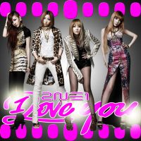 2NE1 - I Love You by AHRACOOL