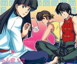 Ranma: OT3 by gem2niki