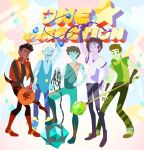 One Direction - Crystal Gems by Katsuomangaka