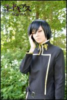 Child of the Rebellion by WhiteSpringPro