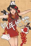 Happy Chinese New Year by finni