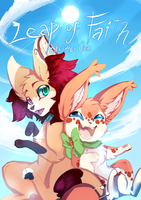 ToT - TalF |CH 1| Leap of Faith - Cover by StarLynxWish