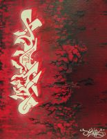 Red Khaos Canvas by GraffitiGrant