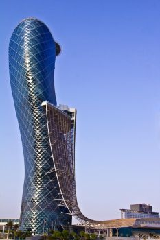 The Capital Gate by MatusMajer