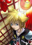 Sora in the Red room by Autumn-Sacura