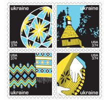 ukraine stamps by thescotters