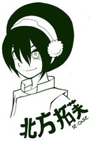 Toph Beifong by rongs1234