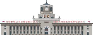 Pyongyang Station by Herbertrocha