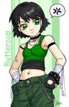 Buttercup by celesse