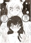 InuKag doujinshi by chicca88