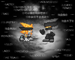 .:: Leo Spirits Game - Comming Soon ::. by Neoth07