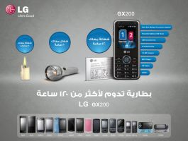 LG  mobile AD by wesso85