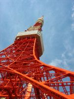Tokyo Tower by fishifishy
