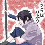 Sasuke - Deep Thoughts by SupremeDarkQueen