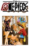 One piece chapter 766 cover (naruto edition) by SooCatArt