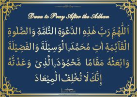 Dua to Pray after the Adhan by zeshanadeel