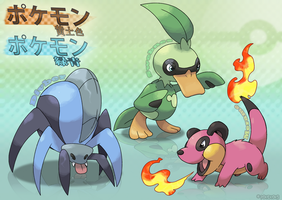 Atlantia Starters New Artworks by Pokekoks