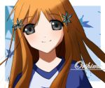 Orihime practice... by Ashie-tan
