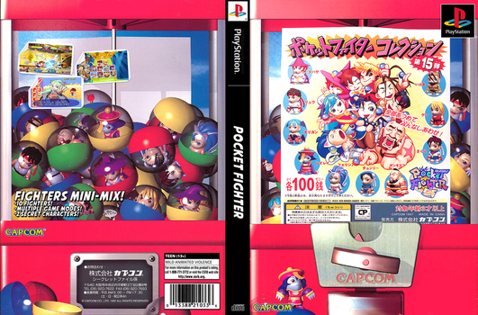 Pocket Fighter PSX Re-Issue by RenOfSwagzareth